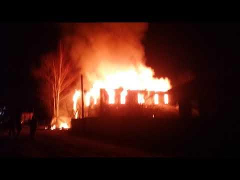 🔥🏠🔥в Талдоме сгорел дом