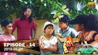Hathe Kalliya | Episode 14 | 2019-06-06 Thumbnail