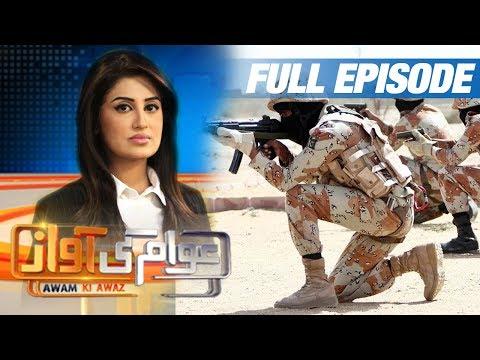 Pakistan Rangers Ko Salam   Awam Ki Awaz   SAMAA TV   26 June 2017