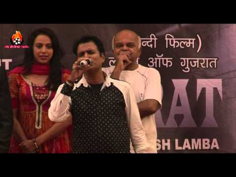 Music Launch Of Movie Lion Of Gujarat