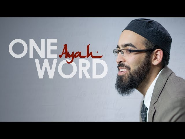 One Word with Adam Jamal - Ayah - Ep 2 (Season 2)