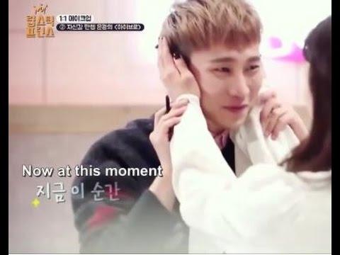 BTOB Eunkwang the husband material