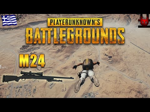 Εγώ και το Μ24! | PLAYERUNKNOWN'S BATTLEGROUNDS (Greek Gameplay)