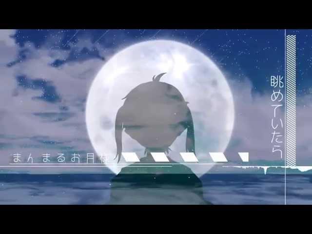 【泠鸢yousa】【中文填词】月光润色女孩 原曲:月光潤色ガール