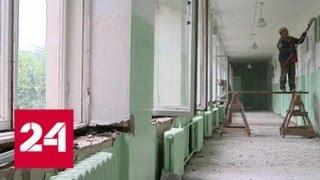 В Иркутской области идет восстановление социальных объектов - Россия 24