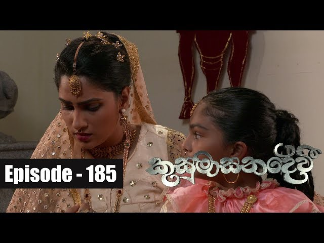 Kusumasana Devi | Episode 185 11th March 2019