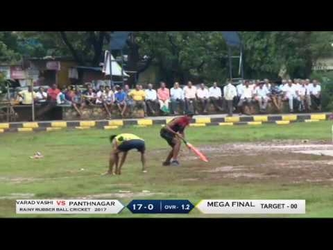 FINAL MATCH  | Pantnagar VS Varad Vashi |  VIKHROLIANS CRICKET CLUB 2017