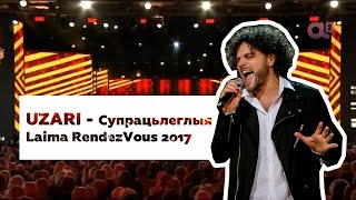 Uzari - Cупрацьлеглыя /Laima Vaikule Rendez Vous Jūrmala 2017/