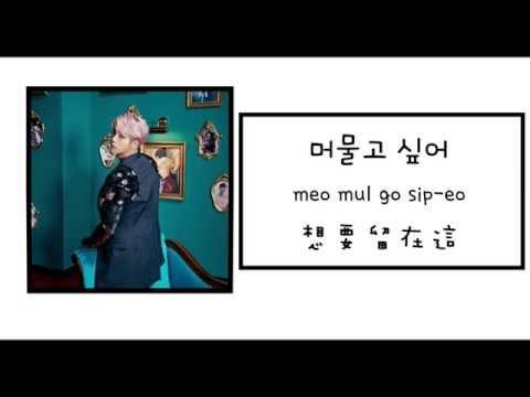 【半糖少冰中字】防彈少年團 (BTS) JIN 碩珍 WINGS 09.AWAKE 韓中動態精效字幕