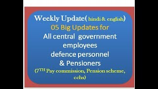 Weekly Update - 05 Big Updates for All central  government employees and Pensioners