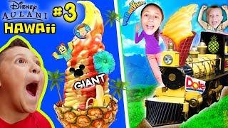 HAWAII ICE CREAM TOWER! Pineapple Everything @ Dole Plantation FUNnel Family Disney Aulani Day3