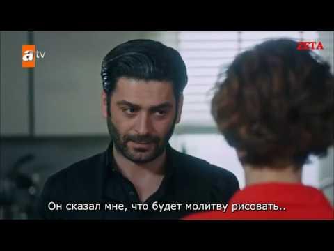 Мафия не может править миром турецкий сериал 65