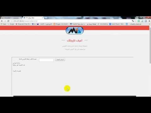 حل مشكله عدم فتح بعض المواقع مع وجود اسكربت نزول الخط الى 128 ك بايت