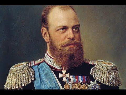 русские цари фото