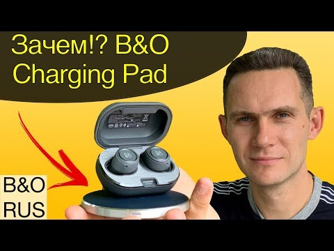 BANG & OLUFSEN Charging Pad. Для чего нужна беспроводная зарядка от B&O