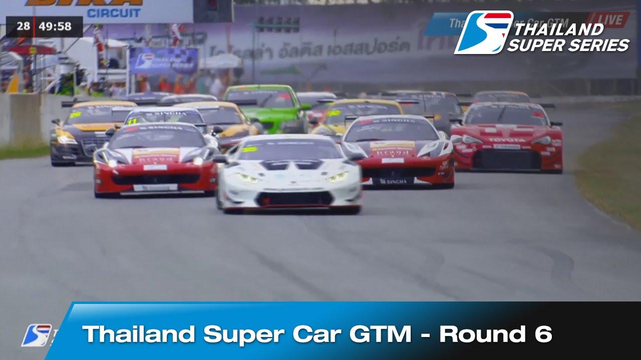 Thailand Super Car GTM Round 6 | Bira International
