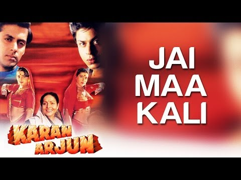 Jai Maa Kali - Video Song | Karan Arjun | Shahrukh Khan & Salman Khan | Kumar Sanu & Alka Yagnik