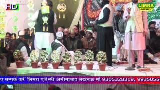 Nizamat Sajid Raza Noor Alam Mumbai Part 1 Naatiya Mushaira Jais Shareef  2017 HD U P  India