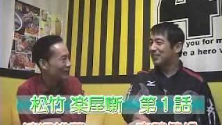 人気ポッドキャスト番組「森脇健児の楽屋噺」がついに「400話」突破...