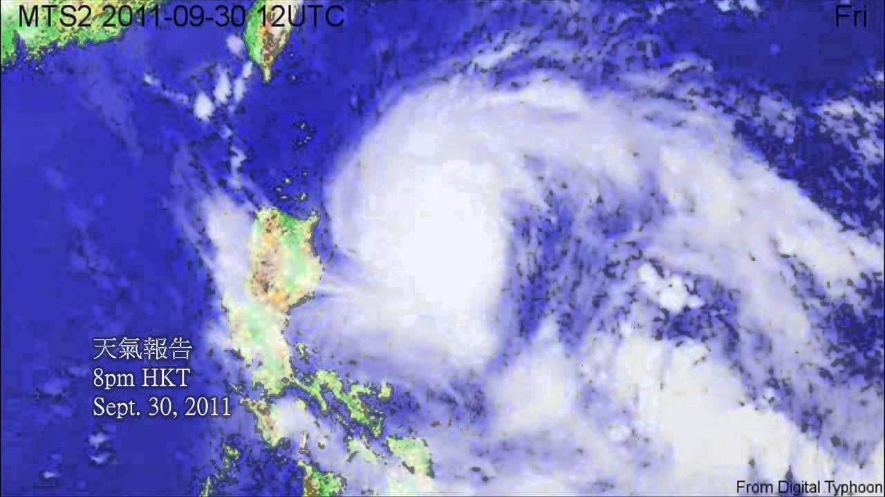 2011 強颱風 尼格 (Severe Typhoon Nalgae) 風暴消息 1/9 - YouTube