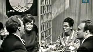 Дмитрий Гнатюк Черемшина 1969 рік
