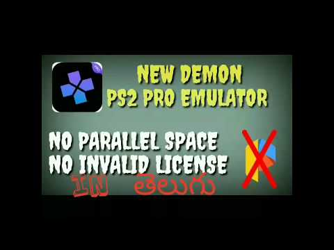 Damon ps2 pro | Download Damon Ps2 Pro Emulator Apk for Android