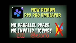 Damon Ps2 Pro Bios File Download