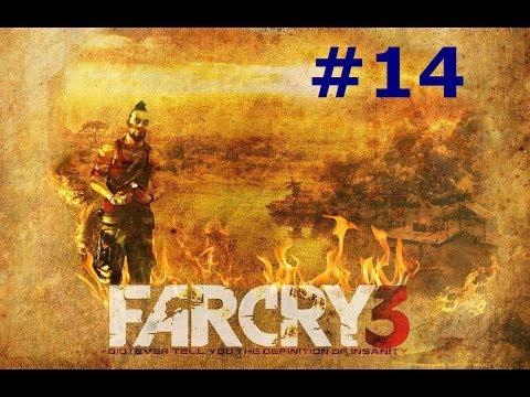 игра Far Cry 3 PlayGroundru