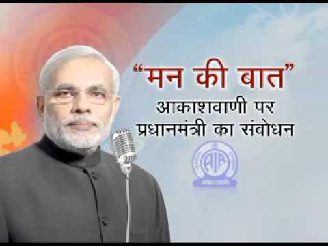 PM Modi's next 'Mann Ki Baat' on addiction