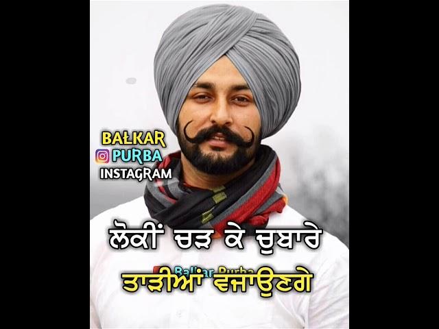 TAQDEER Song |Dilraaj Grewal|Parmish Verma|Motivational Whatsapp Status By Balkar Purba✌ #1