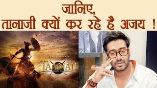 Ajay Devgan signed Biopic Taanaji; Know Why | FilmiBeat