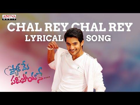 chal-rey-chal-rey-song-with-lyrics---pyar-mein-padipoyane-songs---aadi,-shanvi