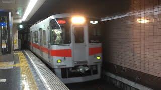 【山陽電気鉄道】5030系5632F 山陽姫路行き直通特急@新開地