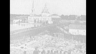 Старый город. Алапаевск. Город-завод.