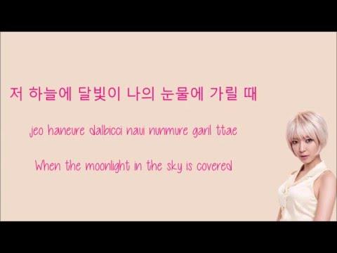 Choa (AOA) - Flame [Hang, Rom & Eng Lyrics]