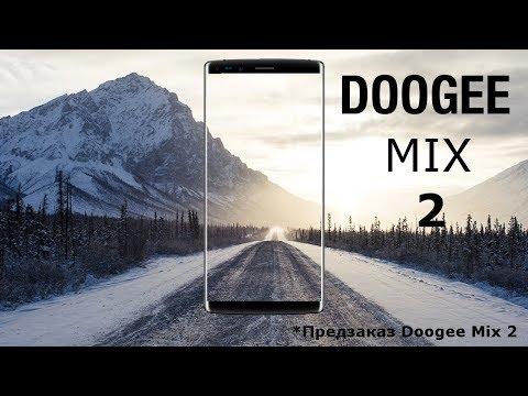 Обзор Doogee Mix 2 - мощный безрамочник. Doogee Mix на скидке