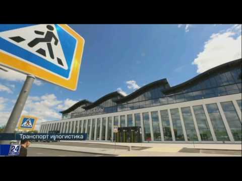 Транспорт и логистика. Работа нового международного терминала аэропорта Астаны