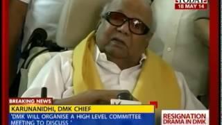 Karunanidhi: Reason benhind DMK