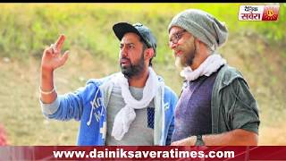 Gippy grewal | car nachdi | announcement | humble motion picture | exlcusively dainik savera