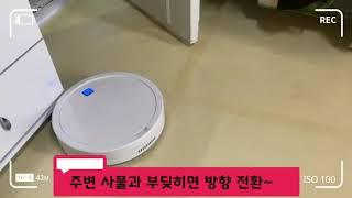 소유-로봇청소기 실제 사용 영상