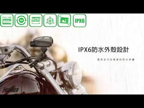 DOD行車記錄器_HUMMER 介紹影片