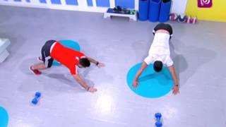 تمارين لكل الجسم - أحمد وفريقه