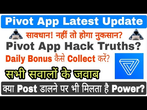 Pivot App Latest Update | Pivot App Payment Problems & Solutions | How to Collect Daily Bonus