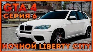 Let's Play GTA 4 | #6 | Ночной Liberty City(Паблик ВКонтакте http://vk.cc/23BlRy Очередная серия по GTA 4! Подпишись чтобы не пропустить новую серию на канале..., 2014-03-09T08:22:14.000Z)