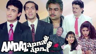 Aaya hoon, Kuch To loot Kar Jaunga | Shakti Kapoor | 4K Video | Part 6 - Andaz Apna Apna