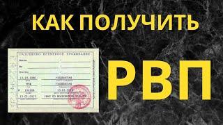 видео 601 Проверка паспорта.