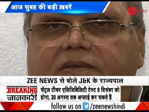 "Morning Breaking: J&K Governor Satya Pal Malik says, ""I want to create a corridor of faith"""