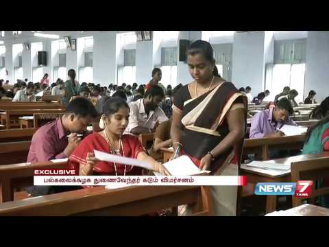 TN B ed teachers are useless: Thangasamy, VC of TN Teachers Education University | News7 Tamil