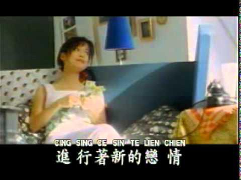 CHU CHU LIU CHING - VIVIAN CHOU