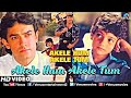 Akele Hum Akele Tum Full movie Aamir khan||New movie Released aamir khan 2020|Akele hum akele tum